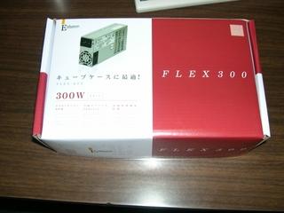 2011022205.jpg