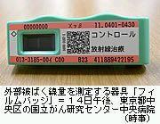 2011042001.jpg
