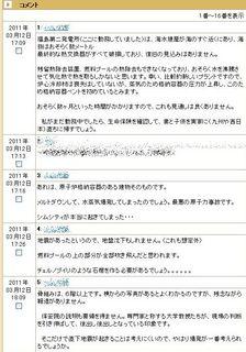 2011050503.jpg