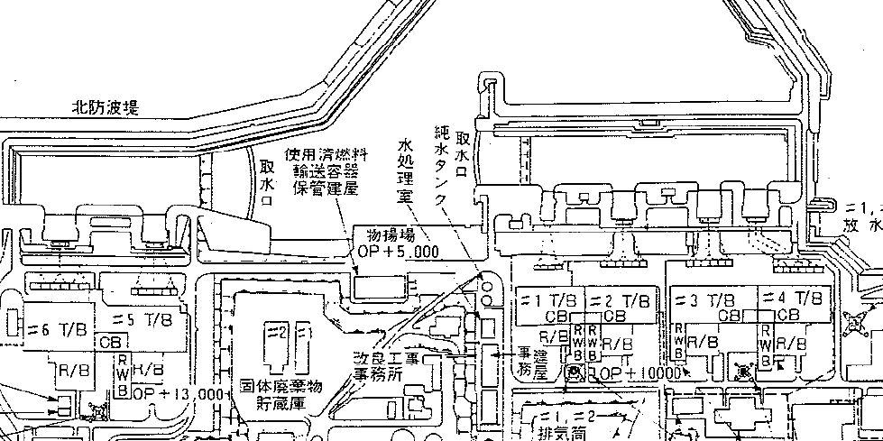 ot  going offline again    and hamaoka plant layout