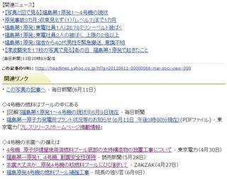 2011061113.jpg