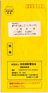 2011062508.jpg