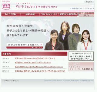 2011070801.jpg