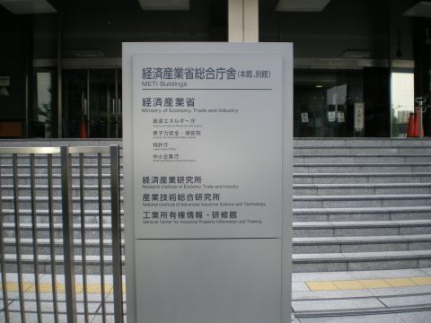 2011072422.jpg