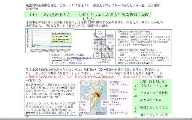 2011073001.jpg