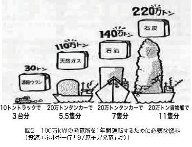 2011080901.jpg