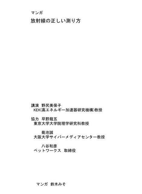 2011081119.jpg