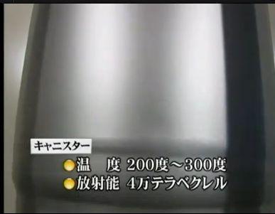 2011081607.jpg