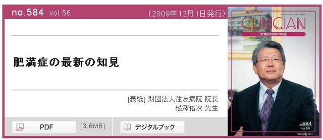 2011083102.jpg