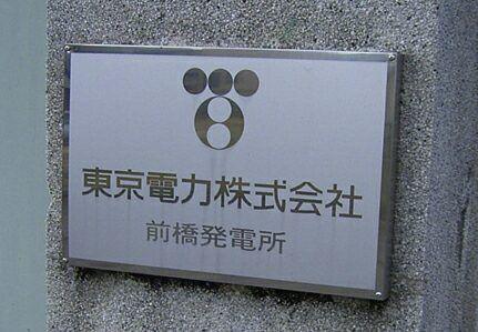 2011090405.jpg
