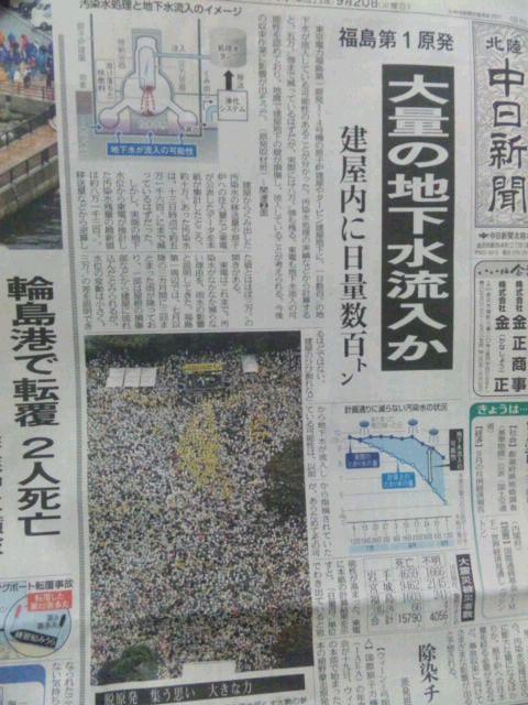 2011092001.jpg