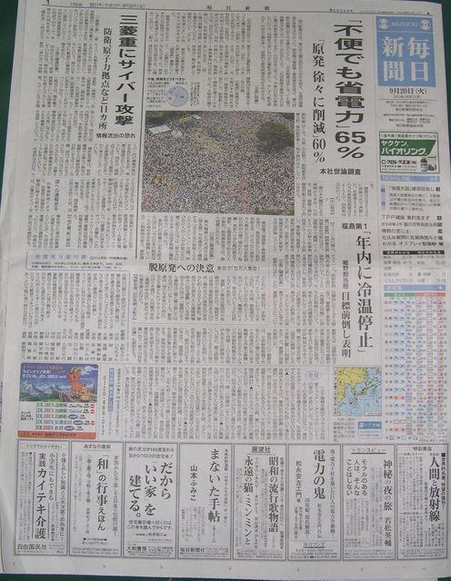 2011092002.jpg