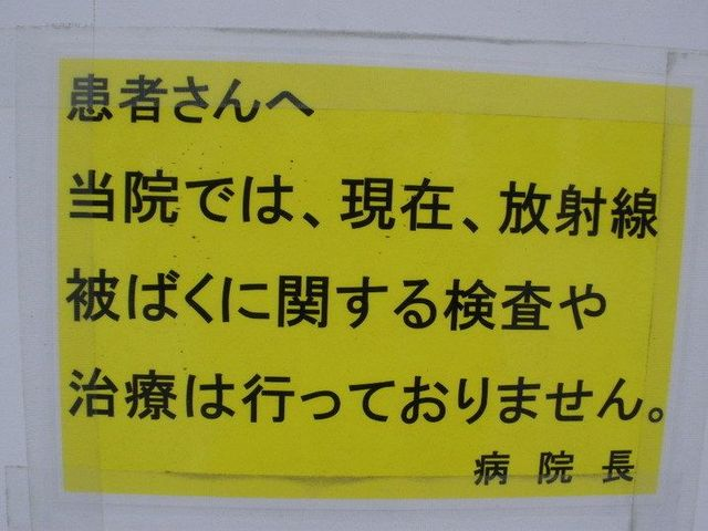 2011100510.jpg