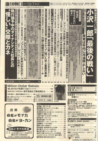 2011101002.jpg