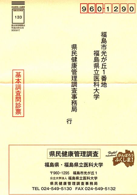 2011101410.jpg