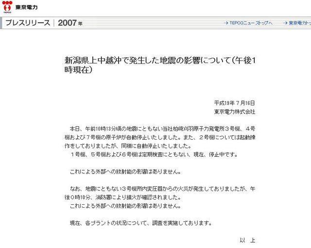 2011101603.jpg