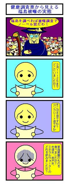2011101801.jpg