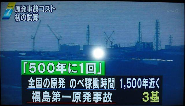 2011103003.jpg