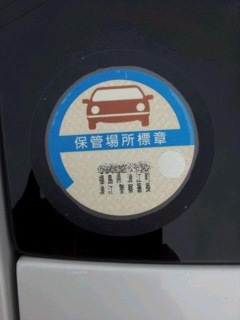 2011110201.jpg