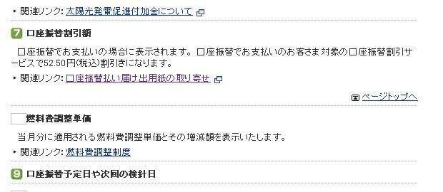 2011111101.jpg