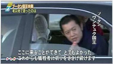 2011112009.jpg