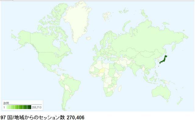 2011120101.jpg