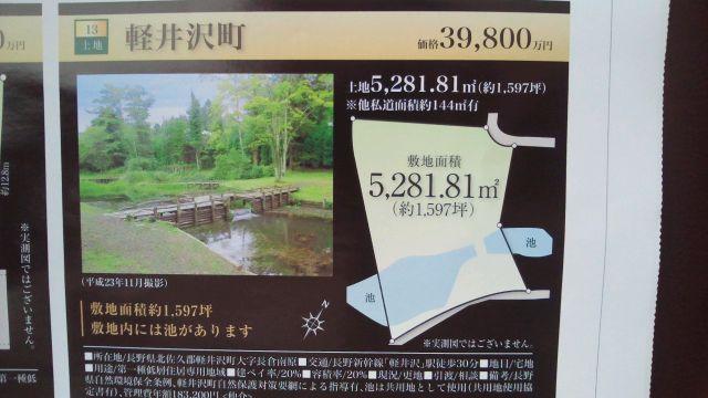 2011120503.jpg