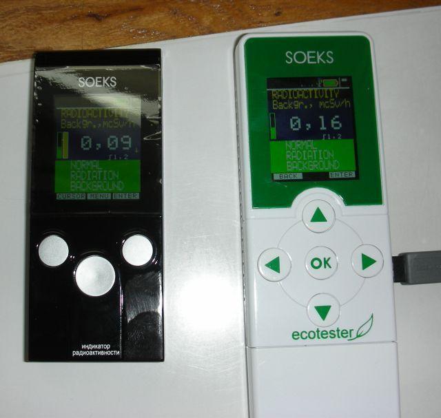 2011120806.jpg