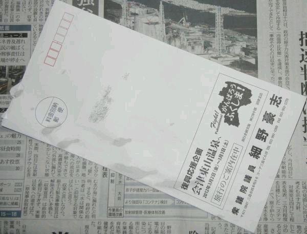 2011121901.jpg