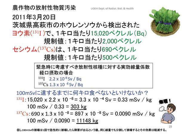2012011307.jpg