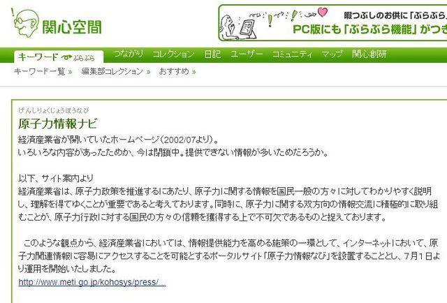 2012011308.jpg