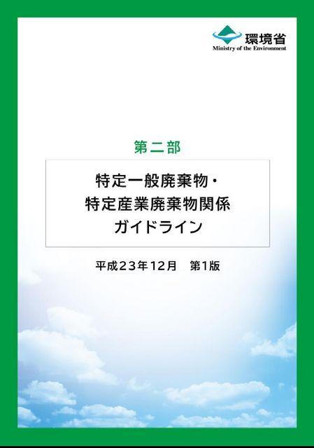 2012020302.jpg