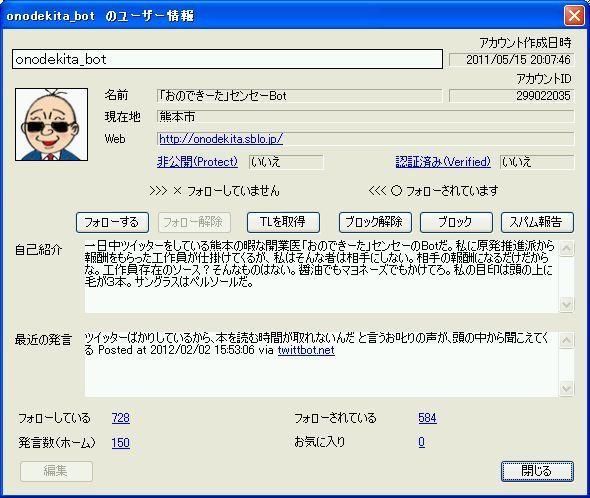 2012020507.jpg
