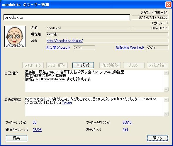 2012020509.jpg