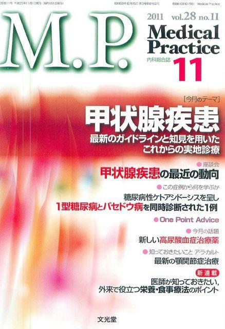 2012021101.jpg