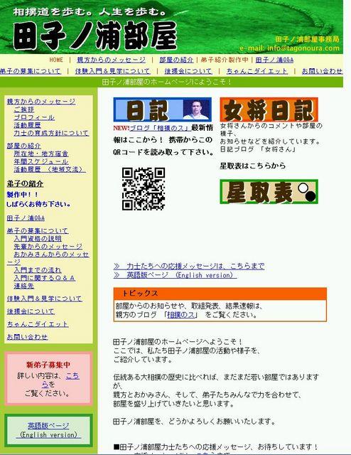 2012021403.jpg