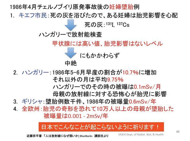 2012022501.jpg