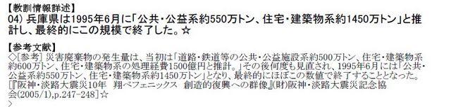 2012030417.jpg