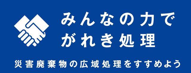 2012030503.jpg