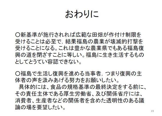 2012030907.jpg