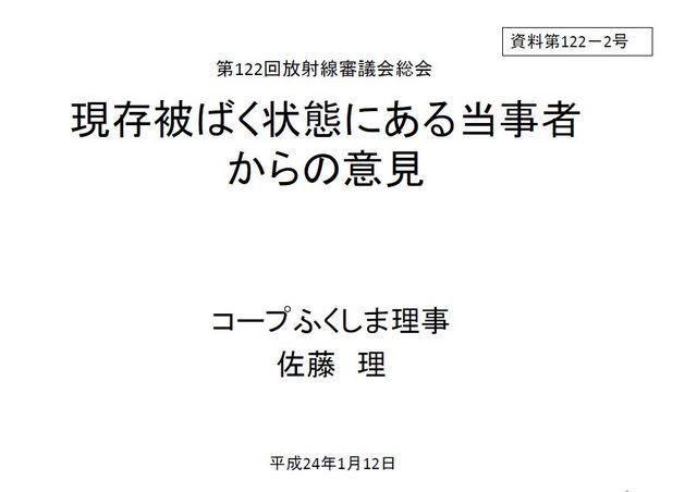 2012030908.jpg