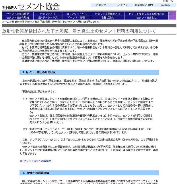 2012031501.jpg