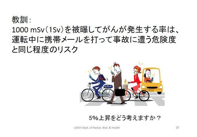 2012032405.jpg
