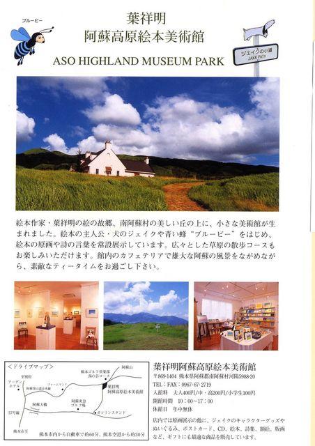 2012050511.jpg
