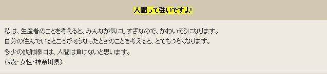 2012051218.jpg
