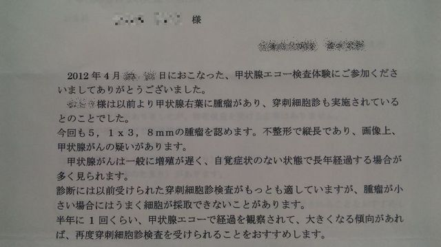 2012051508.jpg