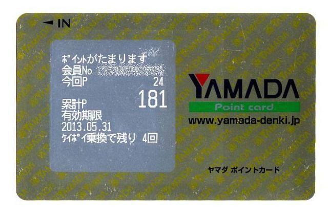 2012052102.jpg