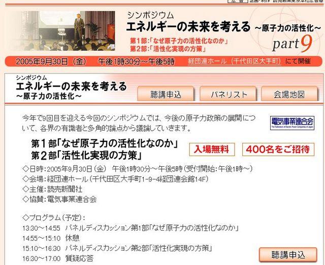 2012052404.jpg