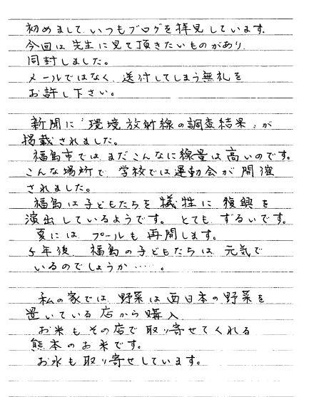 2012052807.jpg