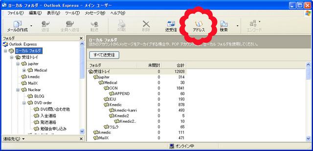 2012060213.jpg